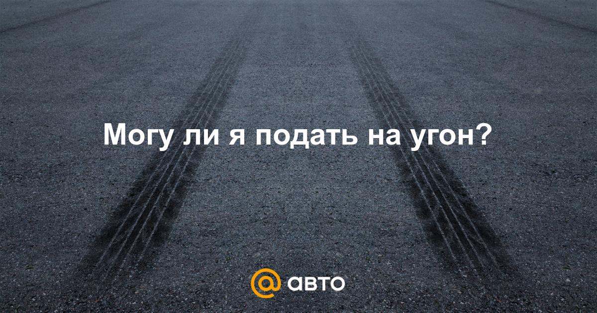 Я хочу подать объявлена знакомства mail.ru багаутдинова альбина в контакте бирск
