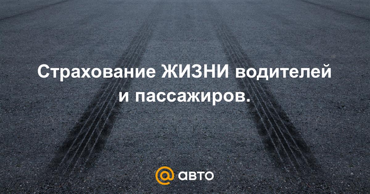 земной выбор экономичного автомобиля в россии приготовленный