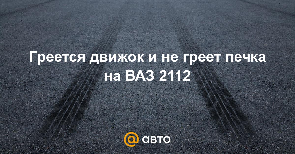 Ремонт генератора ВАЗ 2110 своими руками.
