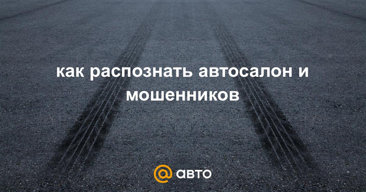 Москва автосалон avterra деньги под залог автомобиля краснодар