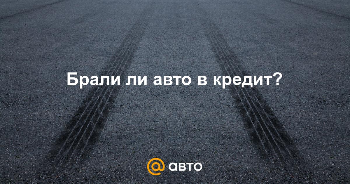 Тинькофф онлайн банк
