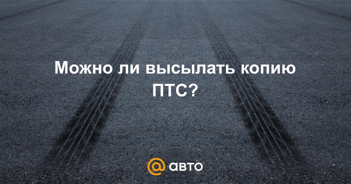 Махинация с подлинником и копией пушкин спмд 1 рубль купить