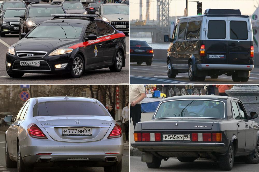 автомобиль номерной знак регион магнитогорск