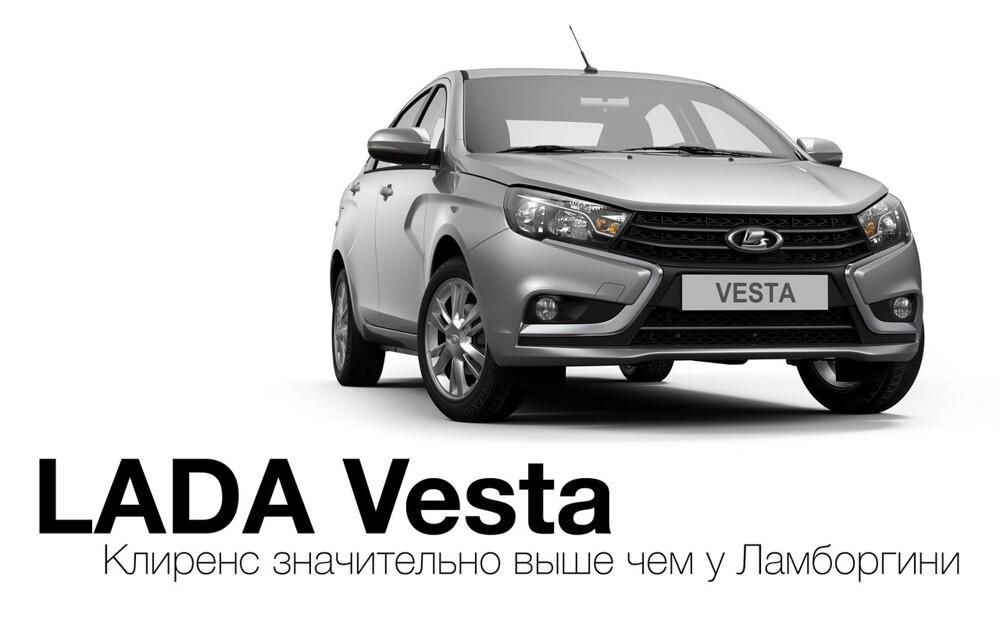 Авто интернет реклама реклама яндекс директ москва