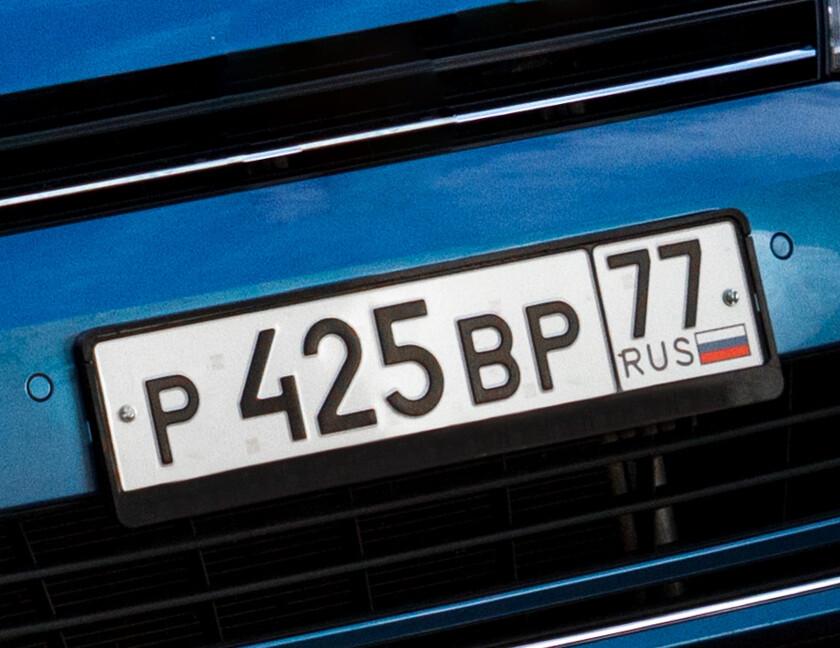 одним картинка номера на авто его имя
