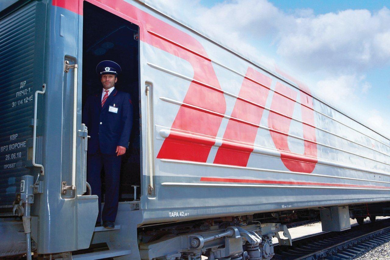 Инструкция на курсирование тетушек вагонов сопровождения