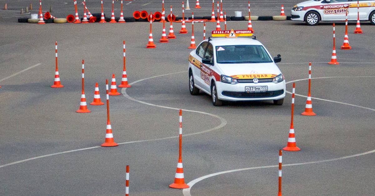 Экзамен по практическому вождению автомобиля