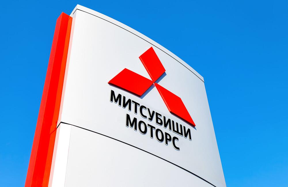 Правильно— Митсубиши: Митцубиси меняет название из-за споров граждан России