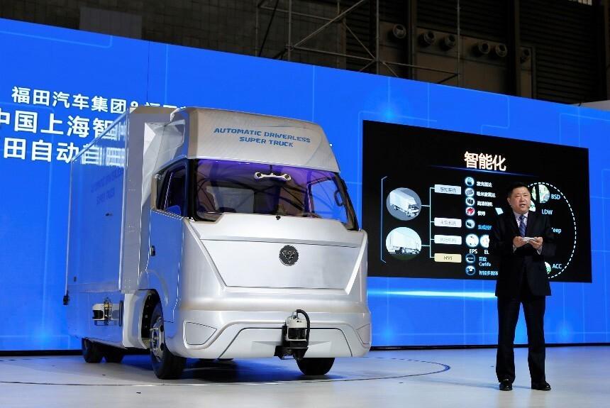 Foton Motor приступила кдорожным испытаниям беспилотного грузового автомобиля