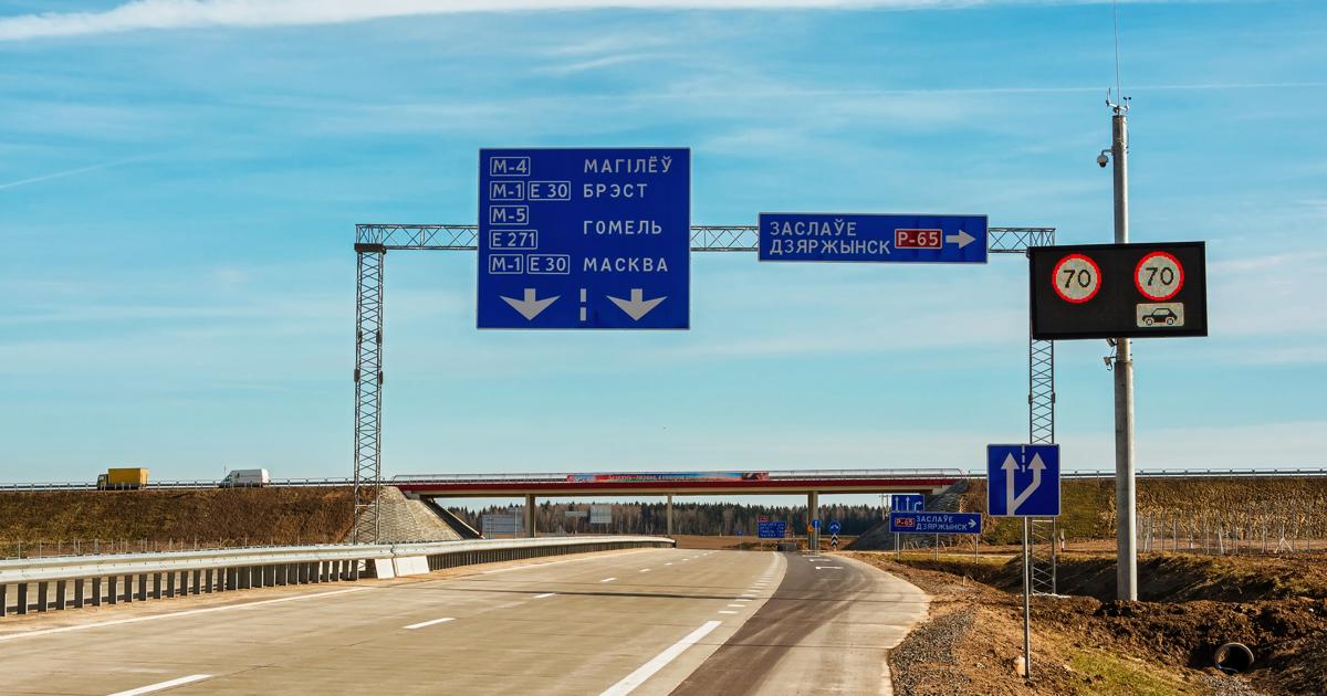 В Беларуси готовят большую реформу ПДД: чего ждать водителям?