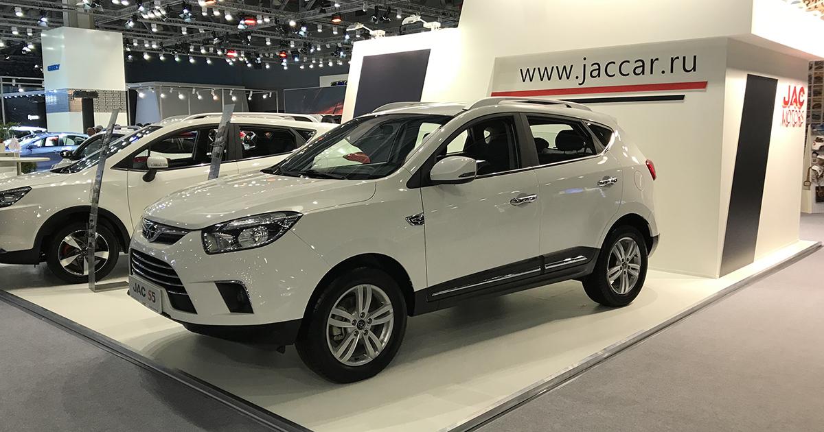 fpng - В России появилась марка JAC