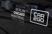 У каршеринга украли более 100 машин (все они «Мерседесы»)