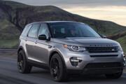Jaguar Land Rover отчиталась о рекордном годовом убытке