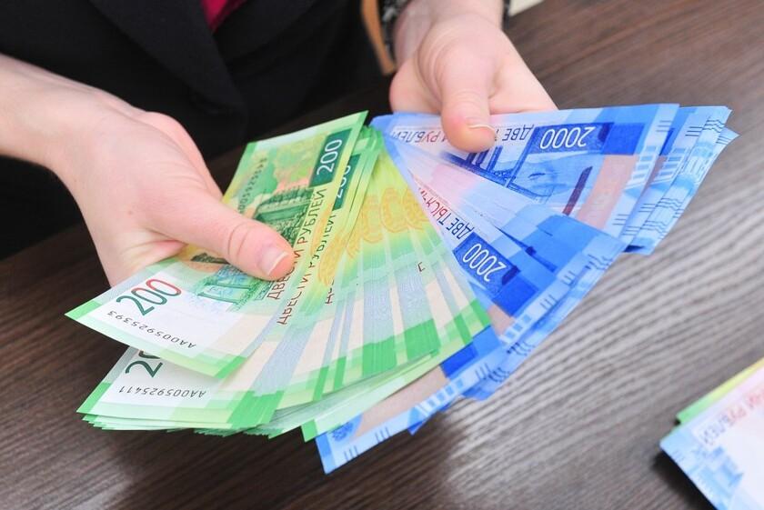 кредит наличными без залога москва