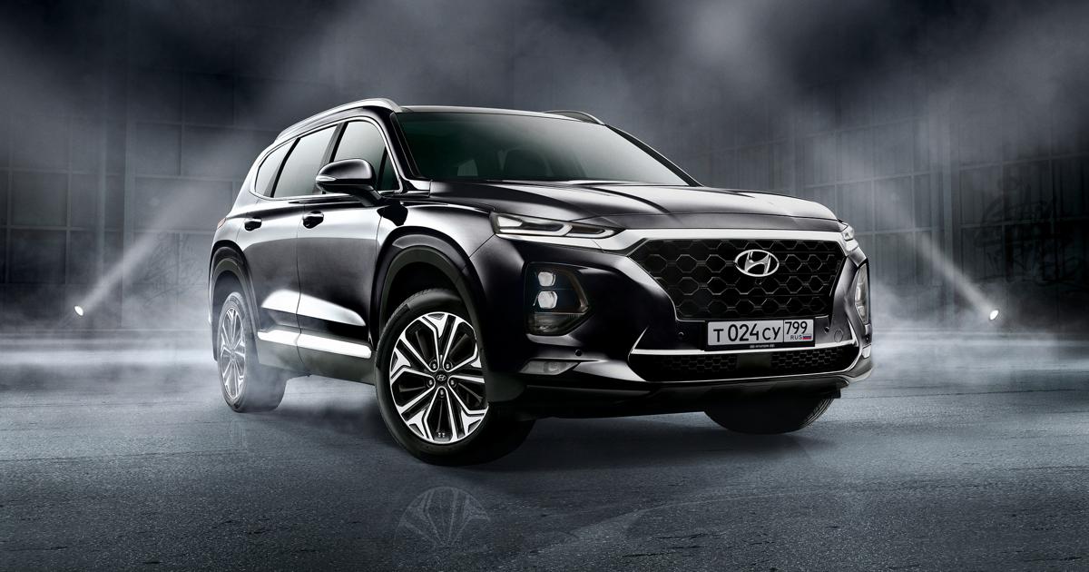 fpng - Hyundai выпустила особую версию Santa Fe - автоновости