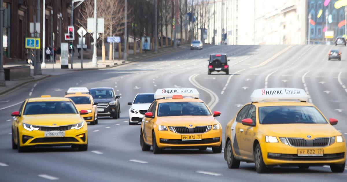 Ложное движение: почему важно смотреть на номер вызванного такси - автоновости