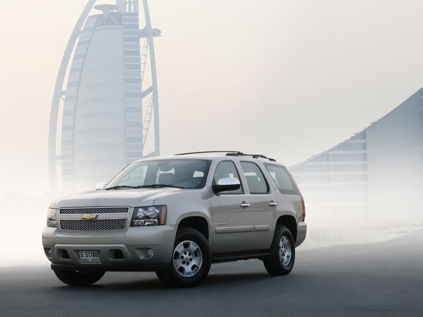 840x0 - General Motors отзывает 6 млн автомобилей - автоновости