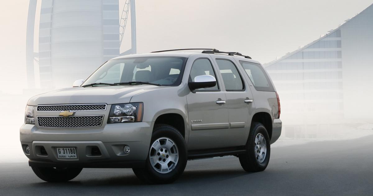 General Motors отзывает 6 млн автомобилей - автоновости