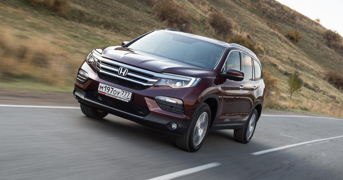 fpng - Honda объяснила причину ухода с российского рынка - автоновости