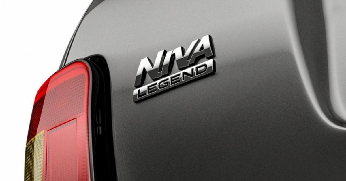 fpng - «АвтоВАЗ» переименовал Lada 4x4 в «Ниву» - автоновости
