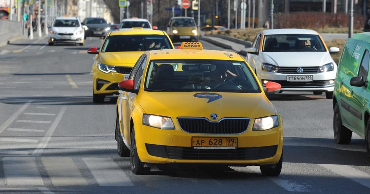 Мужчина заплатил таксисту 250 тысяч руб. из-за боязни самолетов - автоновости