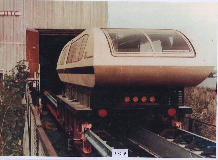 В России разработали левитирующий поезд - автоновости