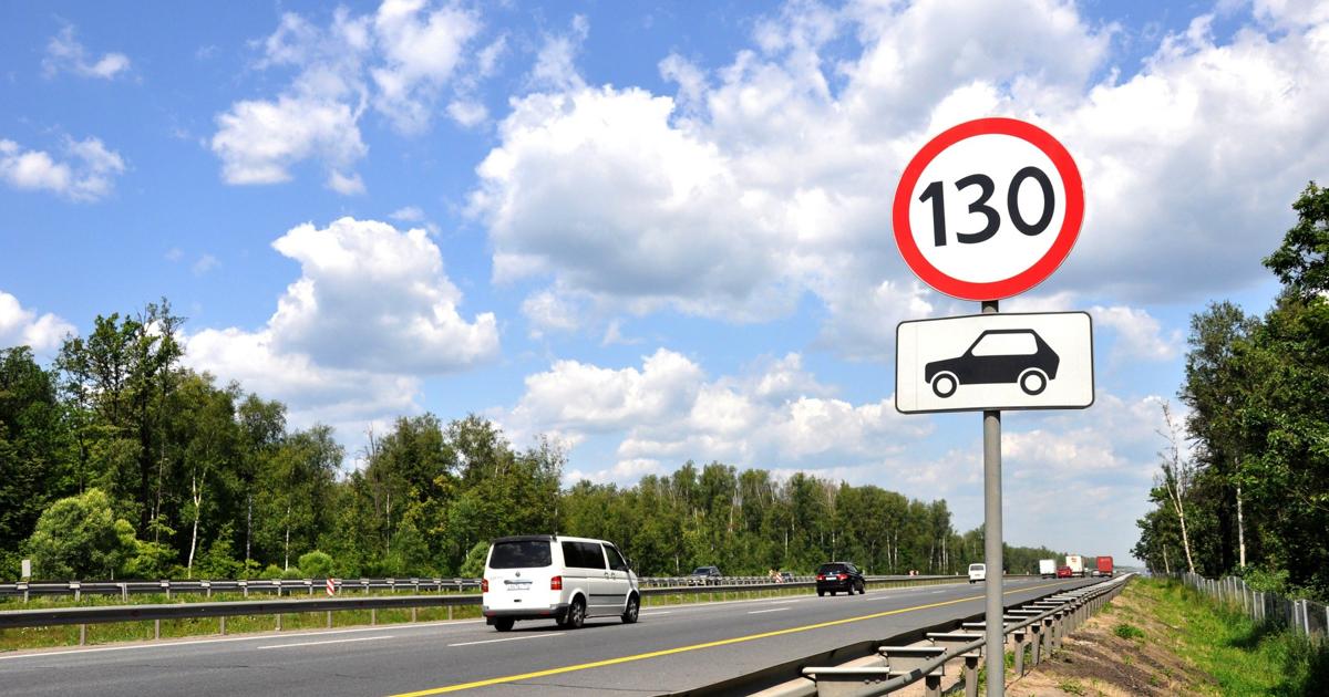 ГИБДД допустила увеличение скорости до 150 км/ч на некоторых дорогах - автоновости