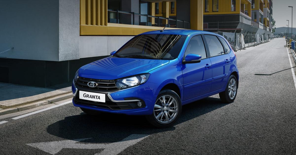 «АвтоВАЗ» повысил безопасность Lada Granta - автоновости