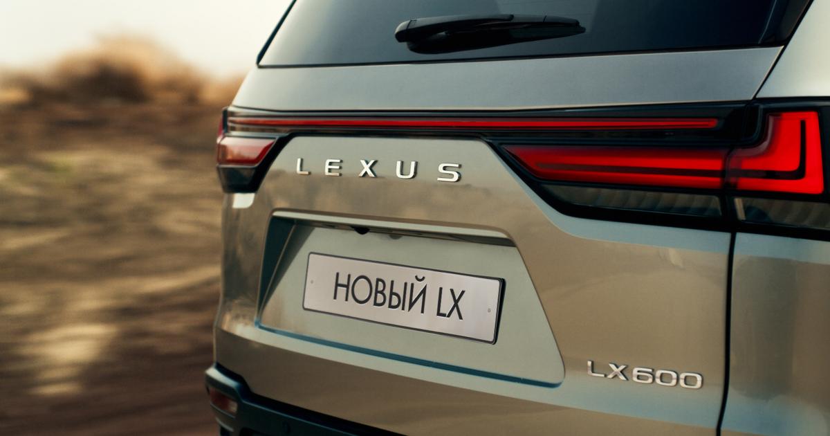 Первое официальное фото нового Lexus LX и дата дебюта - автоновости