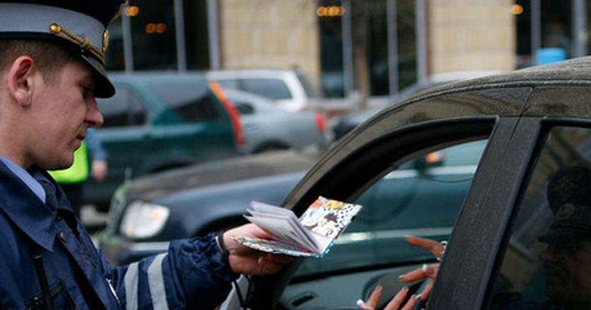 автоюрист штрафы