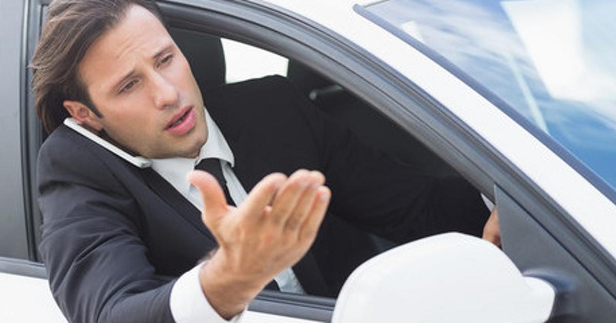 Дорога на работу оказалась опаснее самой работы