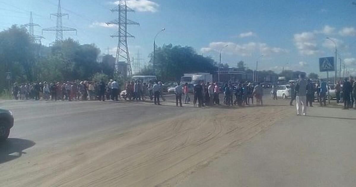 Сотрудники «АвтоВАЗагрегата» перекрыли федеральную трассу