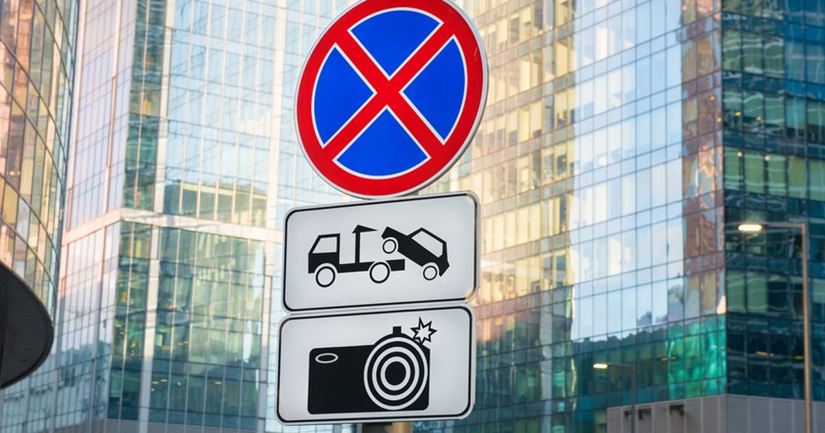 Пешие инспекторы начали фиксировать нарушения парковки