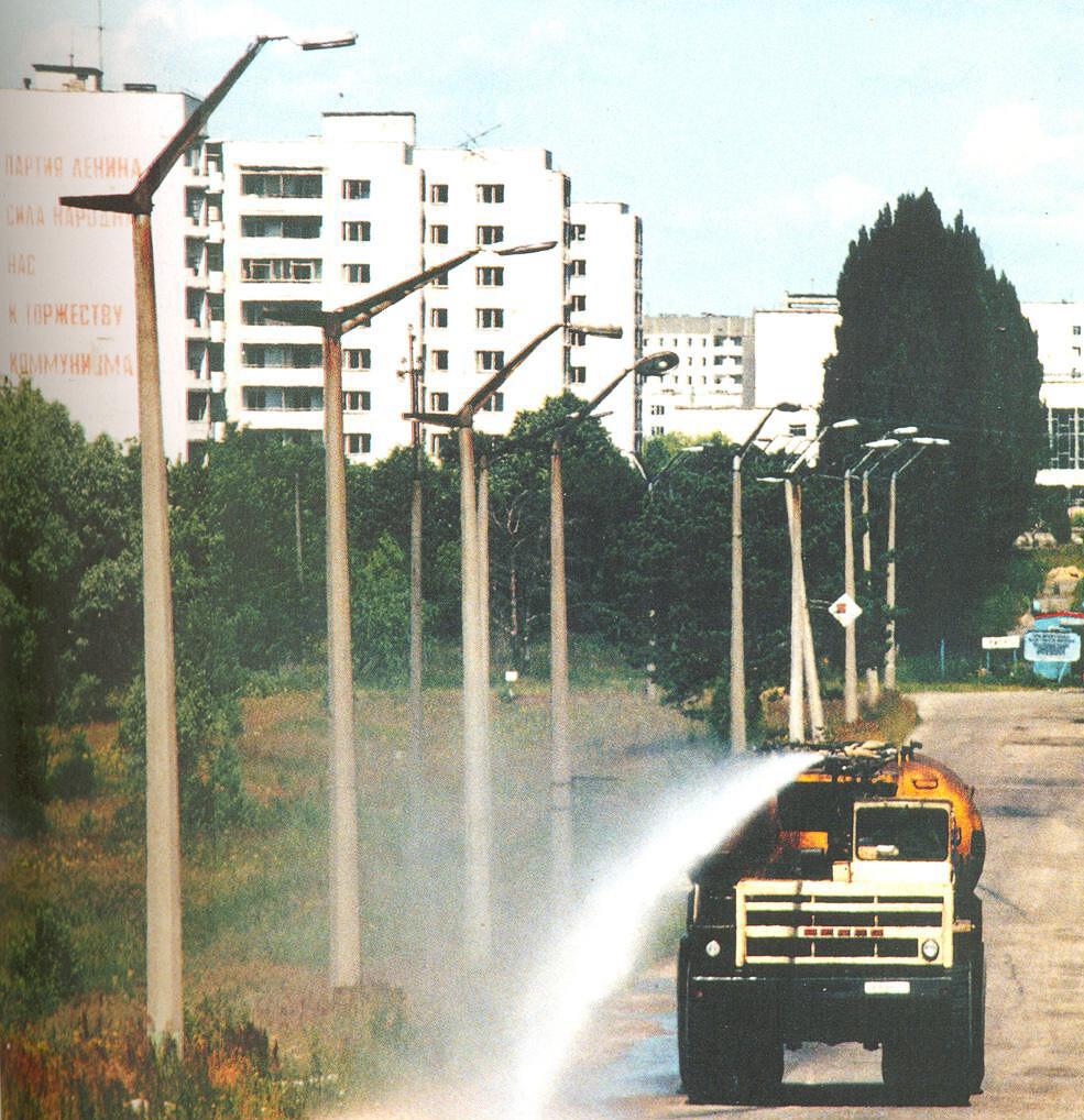 поливальные машины чернобыль фото фотообои