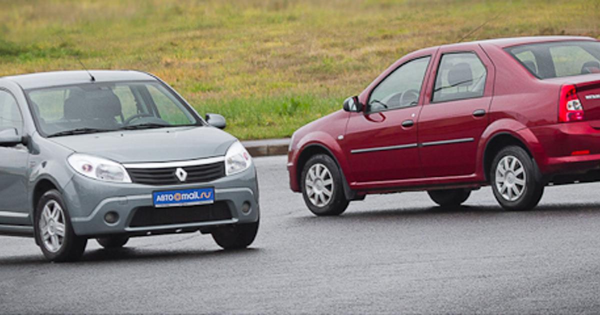 Автомобили до 700 тысяч рублей новые 2017 год