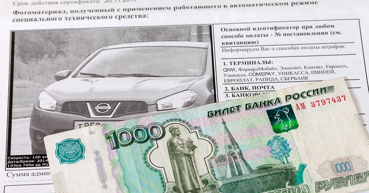 Как продать новое авто не ставя его на учет