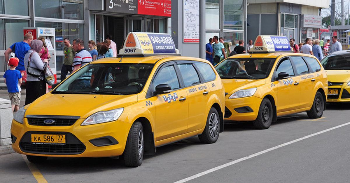Стоимость такси по безналичному расчету москва дешевое
