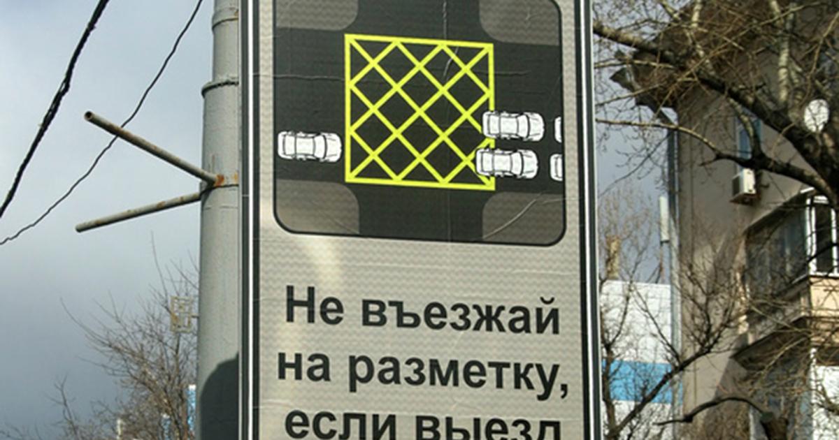 Донецк перекресток знакомства