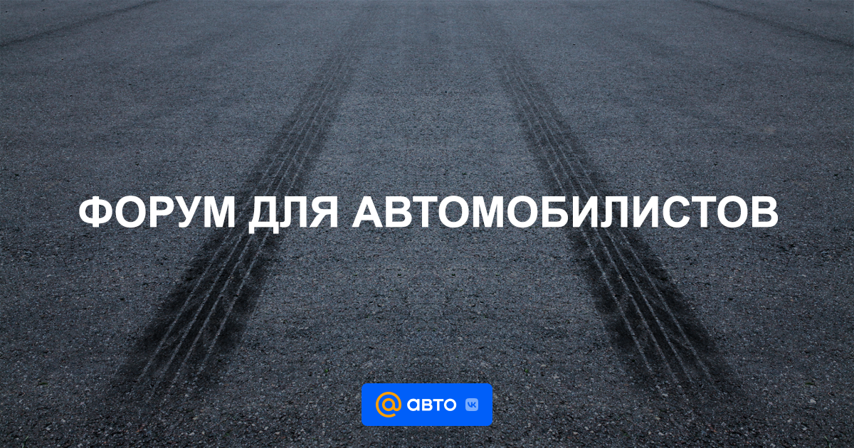 знакомства mail ru регистрация forum