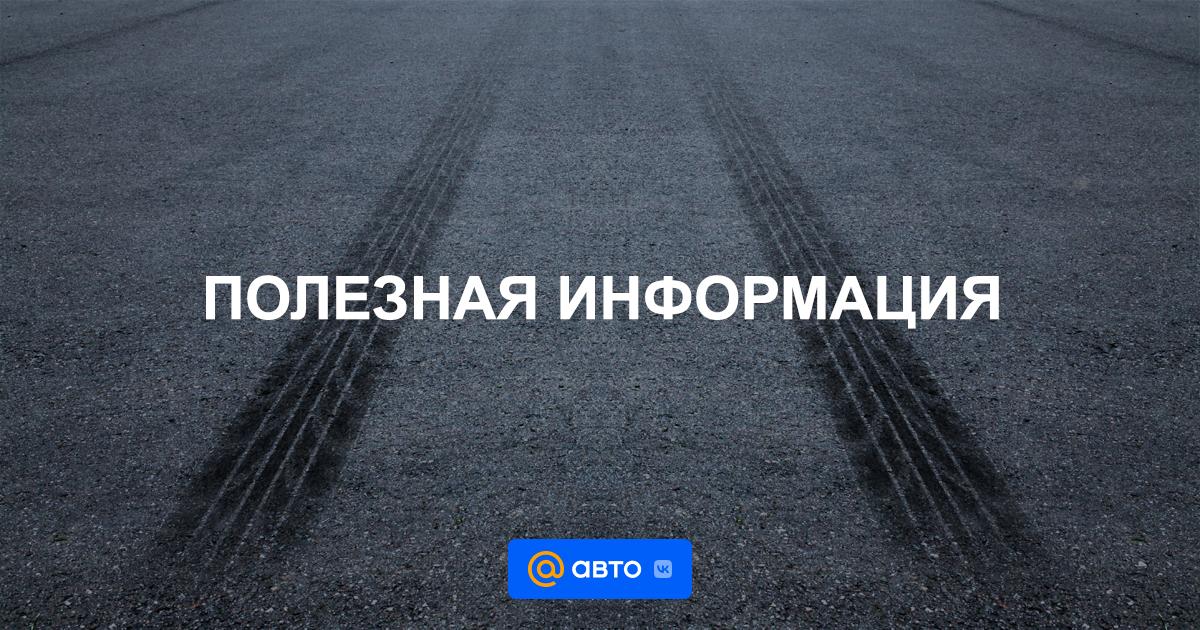 Сбербанк россии взять кредит онлайн